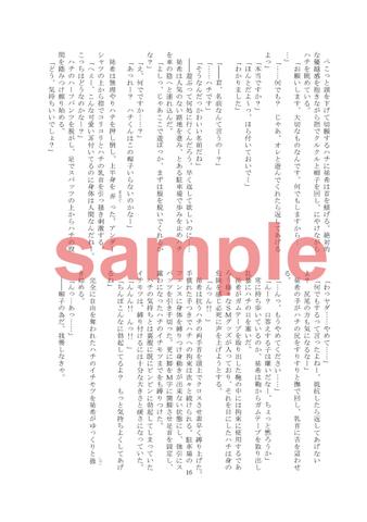 サンプル画像2.jpg