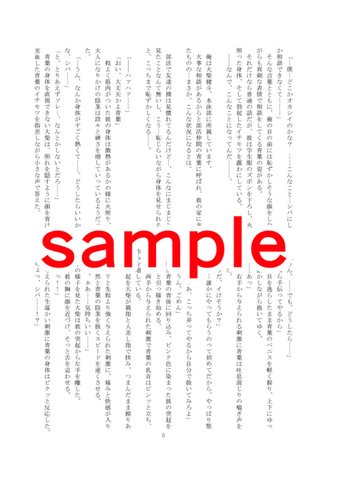 発熱サンプル画像2.jpg